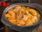 北京酸菜鱼加盟店,鱼美味四季赚钱