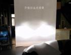 无界改灯:天津总部雅阁9.5升级无界新款X1双氙套