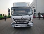 厂家直销冷藏车4.2米冷藏车现车价格