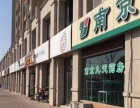 S8方洲站 沿街商铺纯一楼 荣鼎幸福城莉湖广场