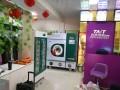重庆干洗机-重庆水洗机-重庆干洗店设备-重庆宾馆酒店洗涤设备