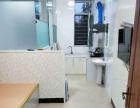 圣泉温泉洗住家庭公寓