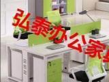 弘泰二手办公家具办公桌电脑桌会议桌桌椅出售