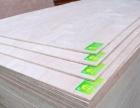 万家福板材 中国十大品牌 环保质量服务到位