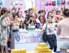 2019年上海美博会