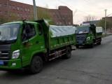 大興區拉裝修渣土清運建筑垃圾二手房裝修垃圾清運處理