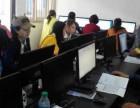 石家庄office办公自动化课程培训
