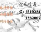 教你如何计算天津房屋抵押贷款利率