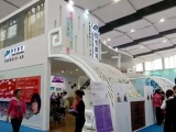 广东省哪里有卖得好的公关活动策划执行,长沙活动执行公司厂家招