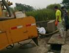胶南畅通快洁化粪池清理 化粪池清理找青岛管道疏通公司
