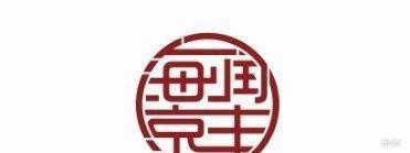 黑龙江伊春等地,养殖场价值评估,全网最权威评估公司