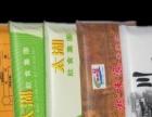 广告纸巾餐巾纸烟盒纸抽纸湿纸巾定做