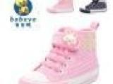 环球芭芭鸭秋款爆款女童鞋 儿童高帮帆布鞋品牌童鞋批发