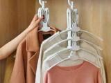 洛克情节多功能折叠收纳晾衣架
