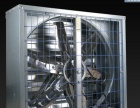冷风机 超节能水空调厂家直销