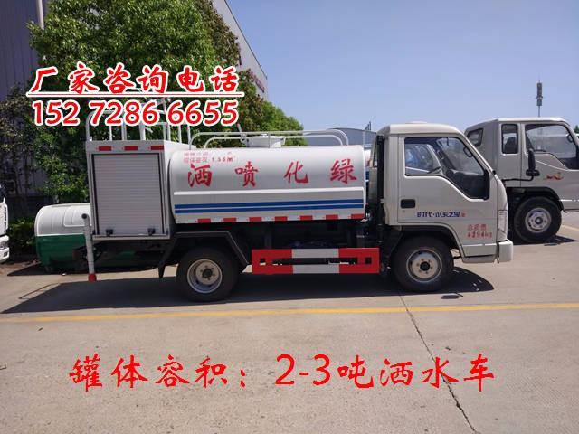 正宗国五排放5吨洒水车 8吨洒水车特价