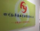新公司注册800(执照+3章+免费开户+税务报道)