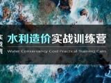 深圳工程造价培训 工程造价实战训练培训