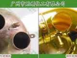 广东环保除锡水 除锡剂 退锡镀层 锡抗氧化还原剂厂家