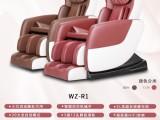 鄭州按摩椅 出口日本的五洲品牌R1全自動智能太空艙沙發按摩椅