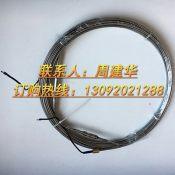油库成品油管道用电伴热加热电缆