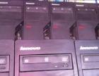 菏泽市专业维修电脑维修配件大全升级电脑