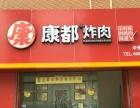 《济南商铺个人》华信路沿街盈利熟食店转让
