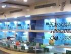 专业定做亚克力鱼缸盐城酒店海鲜缸,各种水族工程
