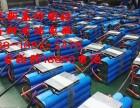 上海长宁区废旧电池回收电话 18650电池收购锂电池价格