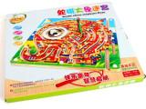 木丸子二合一大象迷宫+蛇棋儿童益智玩具批