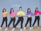 南宁华翎钢管舞爵士舞培训领舞tb秀外教高级舞蹈进修