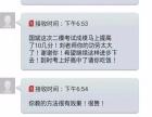 桂中教师公寓小升初,初升高数、理、化、英专业辅导