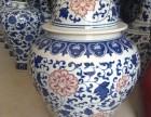青花釉里红 ,釉里红盖碗 盖罐 釉里红花瓶