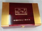 北京实木茶叶木盒 便当木盒 玉器木盒