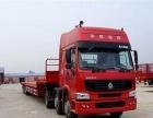 桂林天地华宇物流公司承接全国零担货运上门取货