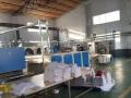 专业水洗业务承接