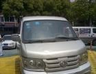求购3-5w两厢/三厢商务车/MPV或面包车