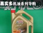 汽修保养钣金喷漆配件养护用品批发