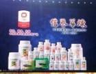 成都市浦江县卖安利产品的体验店鹤山有卖吗