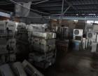潮州回收二手空调 收购旧空调 中央空调酒楼厨具回收