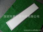 供应:LED平板灯 LED天花面板灯36W平板灯