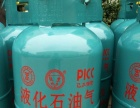 南京南连光华液化气有限公司