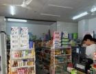 文教路集贸市场精装跑火超市转让