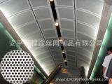 安平程途冲孔网-不锈钢冲孔网-防滑板-声屏障