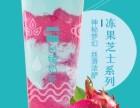 上海台铺奶茶加盟,加盟流程怎么样?