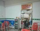 《房媒婆网》8年老店 省肿瘤医院附近排骨米饭店转让