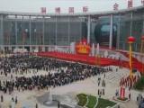 2019山东淄博国际泵阀展览会