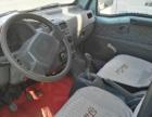 五菱之光2006款 1.1 手动 标准型 7座 五菱之光面包车