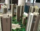 砀山七彩世界 商业街卖场 80平米 一拖二百变房型