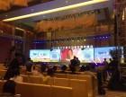 武汉专业商务会议 产品发布 竞技比赛等活动服务
